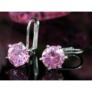 Kép 3/4 - Tidal Swarovski kristályos fülbevaló - Rózsaszín
