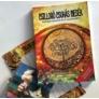 Kép 2/2 - Csillogó Csuhás Mesék - Gyermekfejlesztő csomaggal