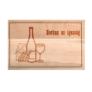 Kép 2/2 - Egyedi vágódeszka borban az igazság XXL